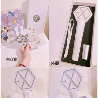 EXO手燈