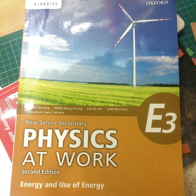95 New NSS Physics At Work E3 2nd Edition