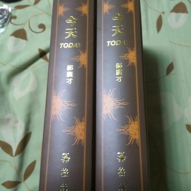 今天 作者 敖廣才 格林出版社