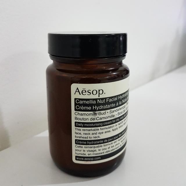 Aesop Camellia Nut Facial Hydrating Cream 120 Ml