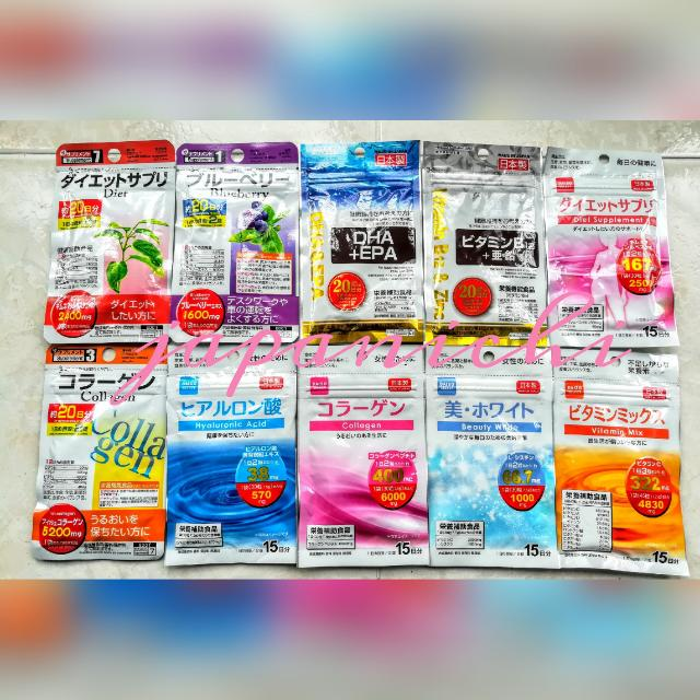 daiso supplements