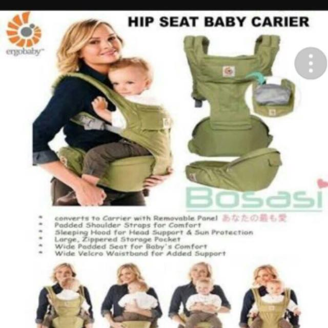 Ergobaby Hip Seat Carrier