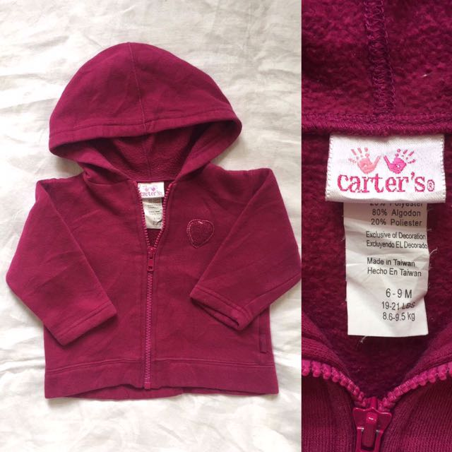 Gap Wine red Hooded Jacket
