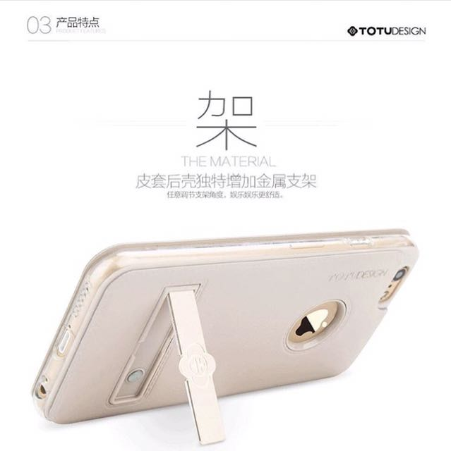 Iphone 6/6+/6s Casing Metal Holder Elegant