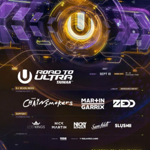 Road to Ultra 門票