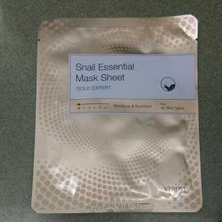 VPROVE Snail Essential Mask Sheet Gold Expert