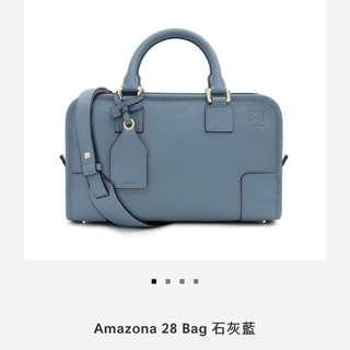 代購 原價63000打7折 Loewe 小的amazona 藍石灰