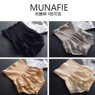 MUNAFIE Slimming Panty