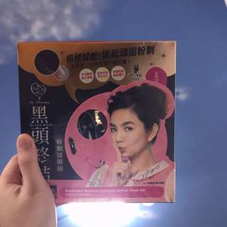BN Black Head Remover Carbon Mask Set