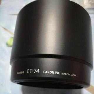 Hood For Canon 70-200 IS L Lens
