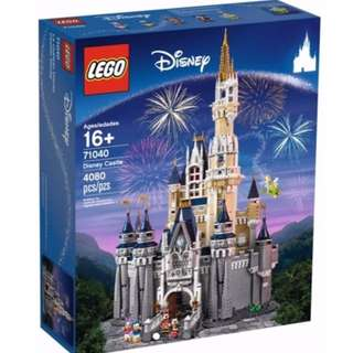 Lego 71040 Disney Castle ( Limited Edition)