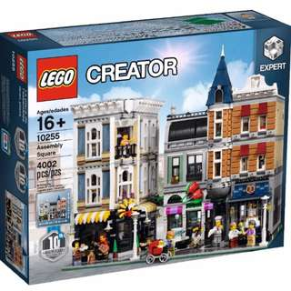 Lego 10255 Assembly Square ( Limited Edition )