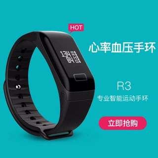 衝評價🔥超特價🔥16功能智能手環測心率血壓血氧睡眠監測計步防水運動健康手錶安卓蘋果小米手環參考藍芽