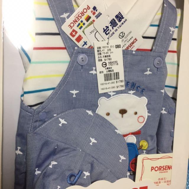 新生兒禮盒