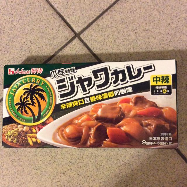 日本咖哩 中辣