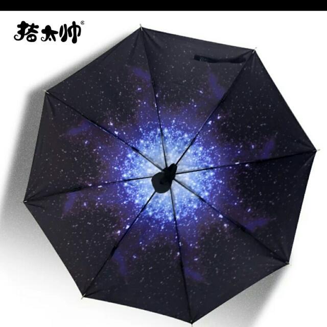 【全新轉賣】淘寶 星空傘 加厚版