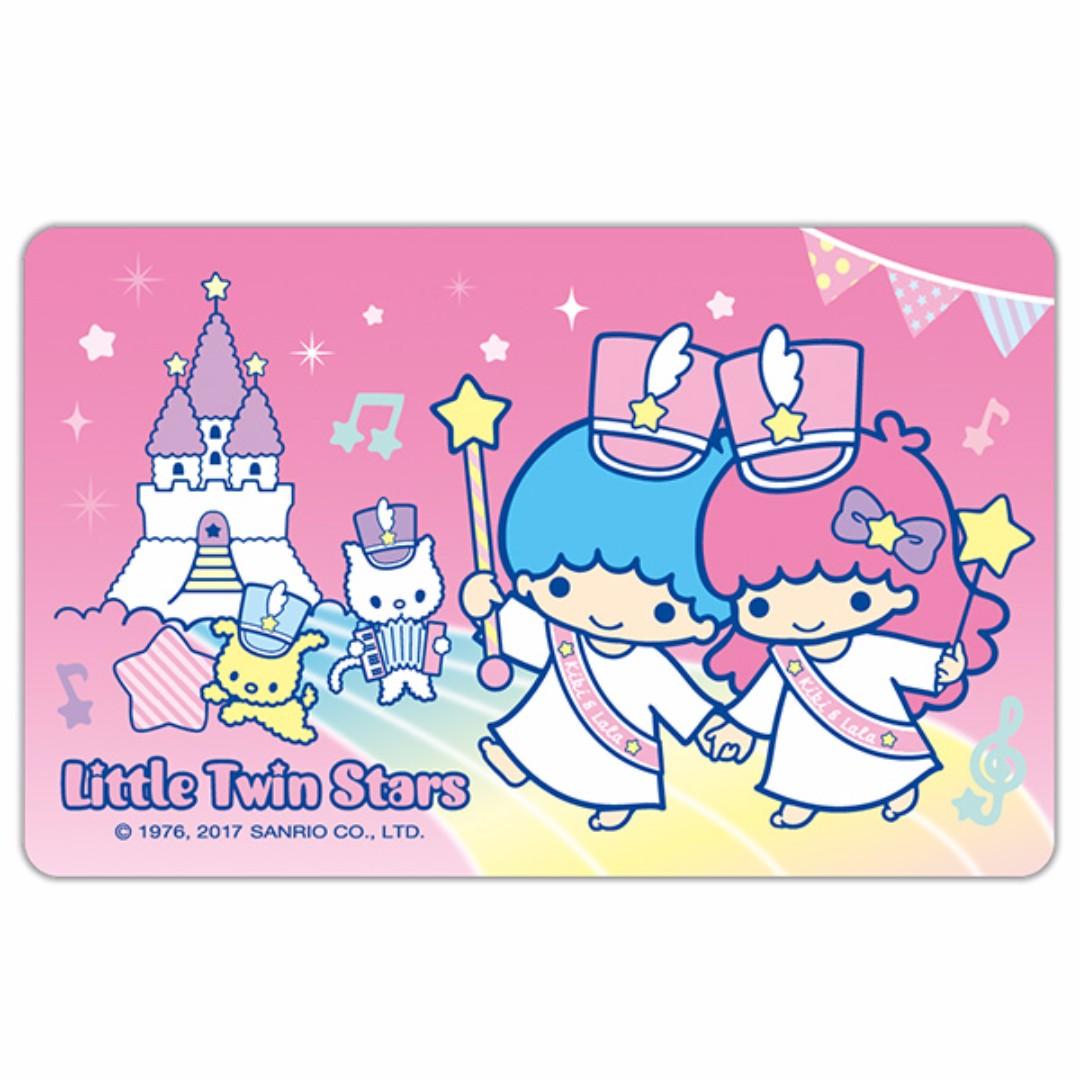 雙星仙子 夢幻樂園 icash 2.0 二代2代感應卡 愛金卡 雙子星 全新空卡 kikilala Sanrio 三麗鷗