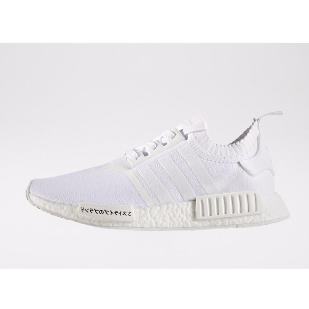 separation shoes 1d51f 98b0e Authentic Adidas Originals NMD R1 Primeknit Japan Triple ...