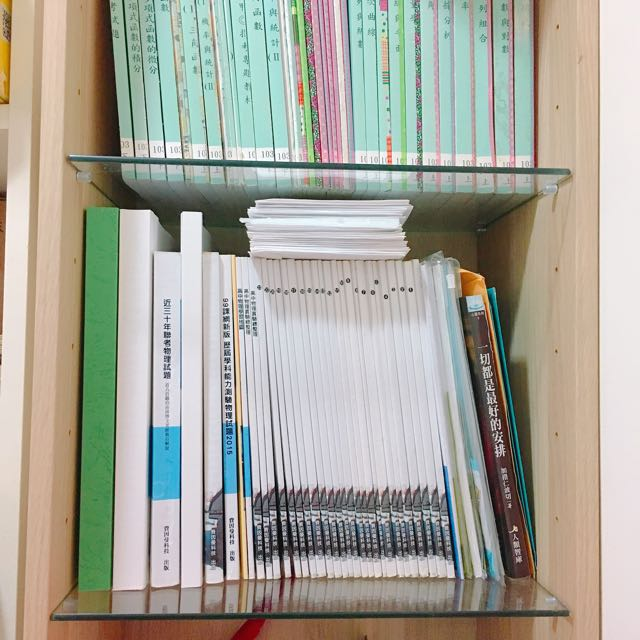邱博文系列全書籍與CD#教科書出清