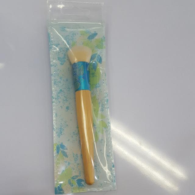 Ecotools Bb Cream Brush