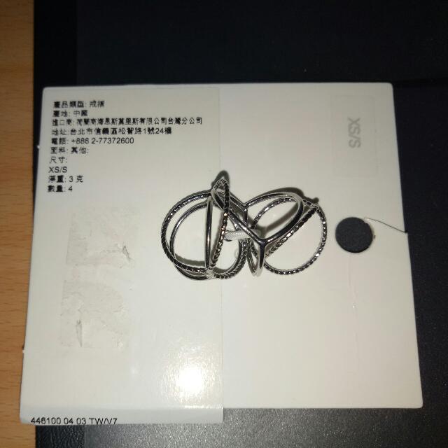 H&M 4件式戒指#交換最划算