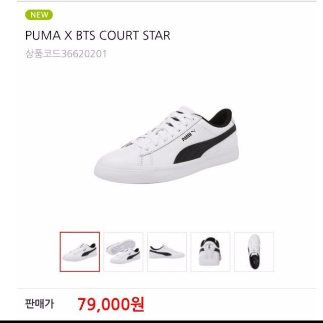 088f4ff76ab599 SG GO  PUMA X BTS COURT STAR SHOES
