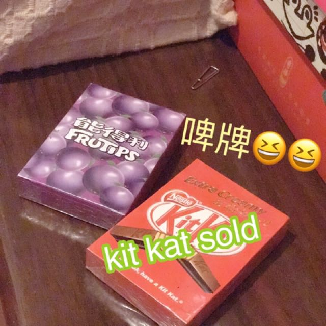 🍫Kitkat/能得利🍇啤牌 (cards) (playing cards)