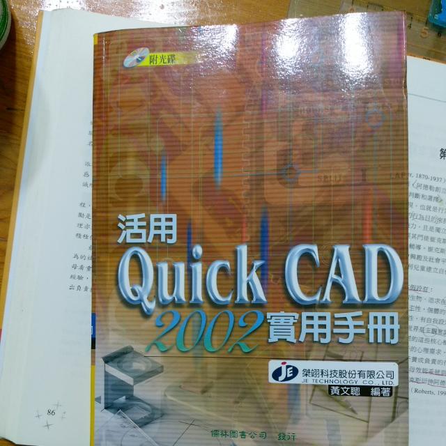 Quick CAD 2002