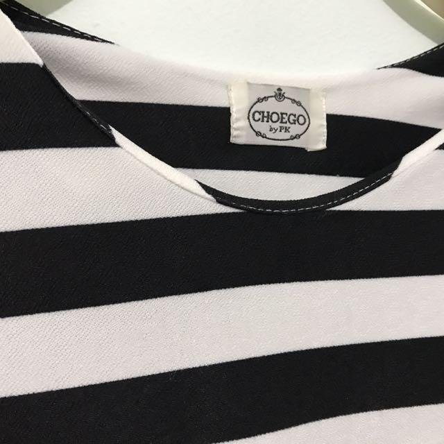 Striped Lea Crop Top
