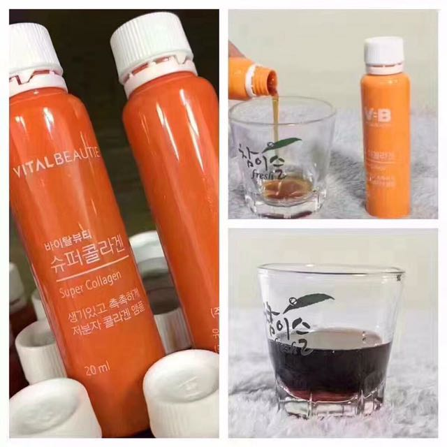 韓國太平洋愛茉莉VB PROGRAM 超級膠原蛋白美肌安瓶飲20ML