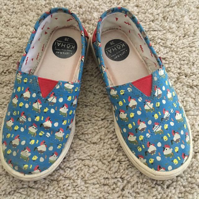 Wakai Kids Shoes