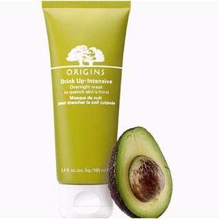 Origins Drink Up Intensive Overnight Mask Night Lotion Cream Moisturizer Hydrate