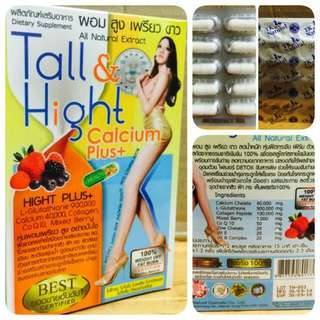 Tall & Hight Calsium plus