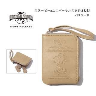 日本限定 SNOOPY 聯名 日本環球影城 USJ 特製零錢包 證件夾 悠遊卡夾 卡片夾 卡套 史奴比 史努比