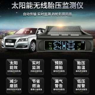 太陽能實時車呔壓監測系統