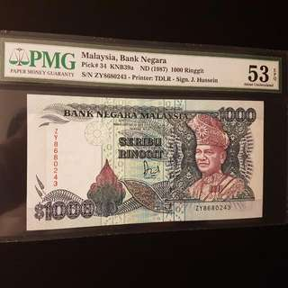 Malaysia 6th series Rm1000 PMG 53 EPQ  AUNC condition