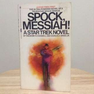 Star Trek Spock Messiah