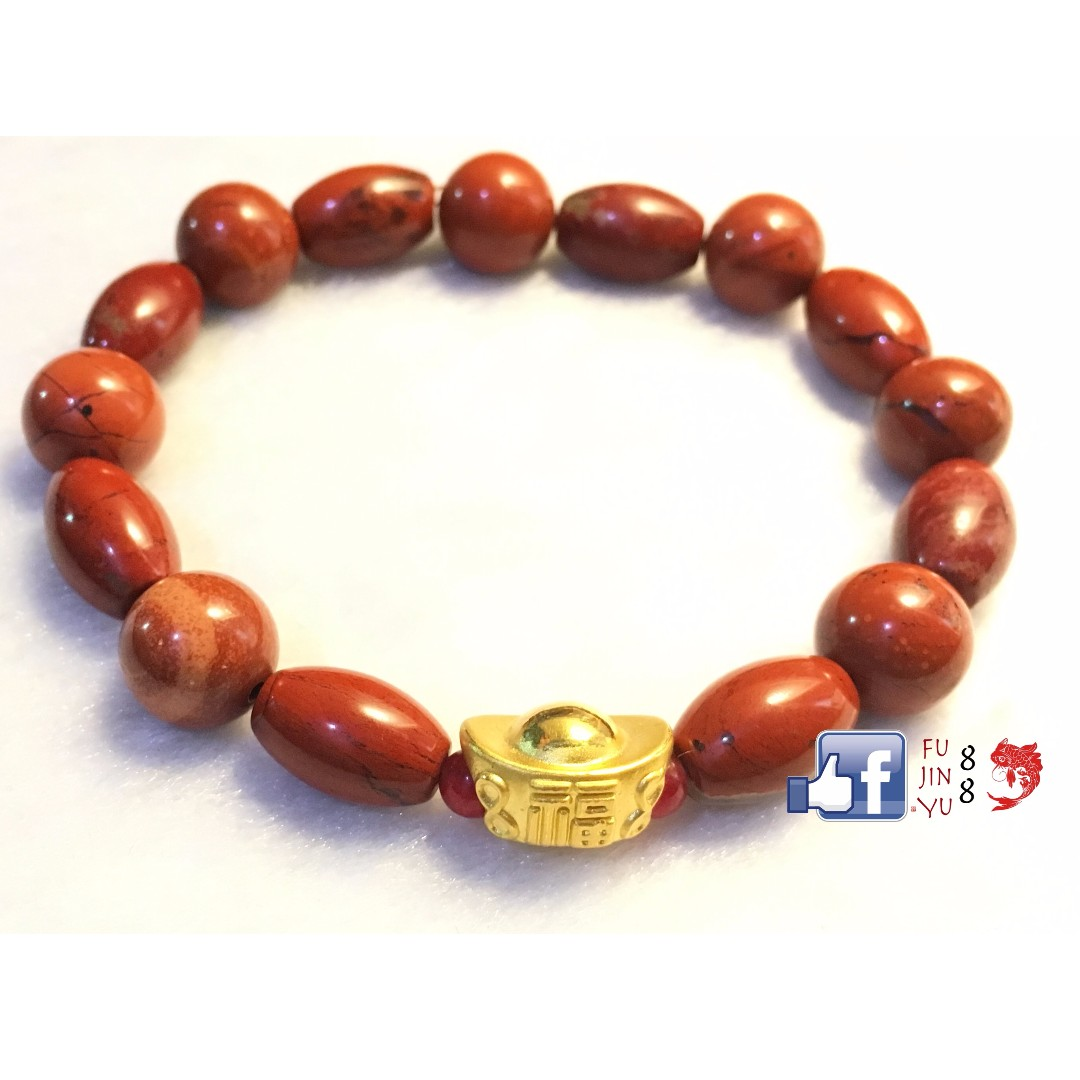 24K Gold Chinese Money Bar with Red Jasper for Business Luck
