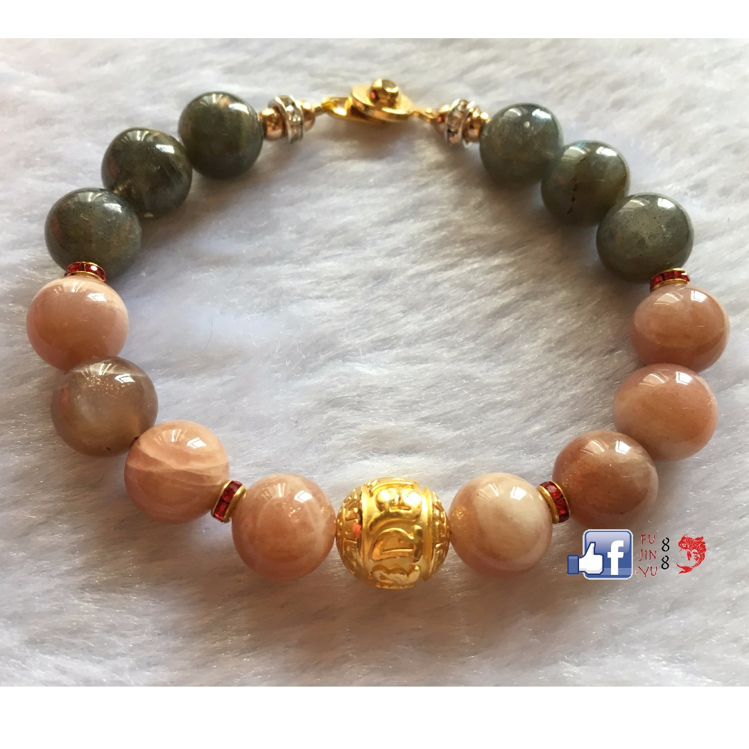 24K Gold Mantra with Sunstone and Labradorite Fortune Bracelet for Dispelling Fears and Phobias