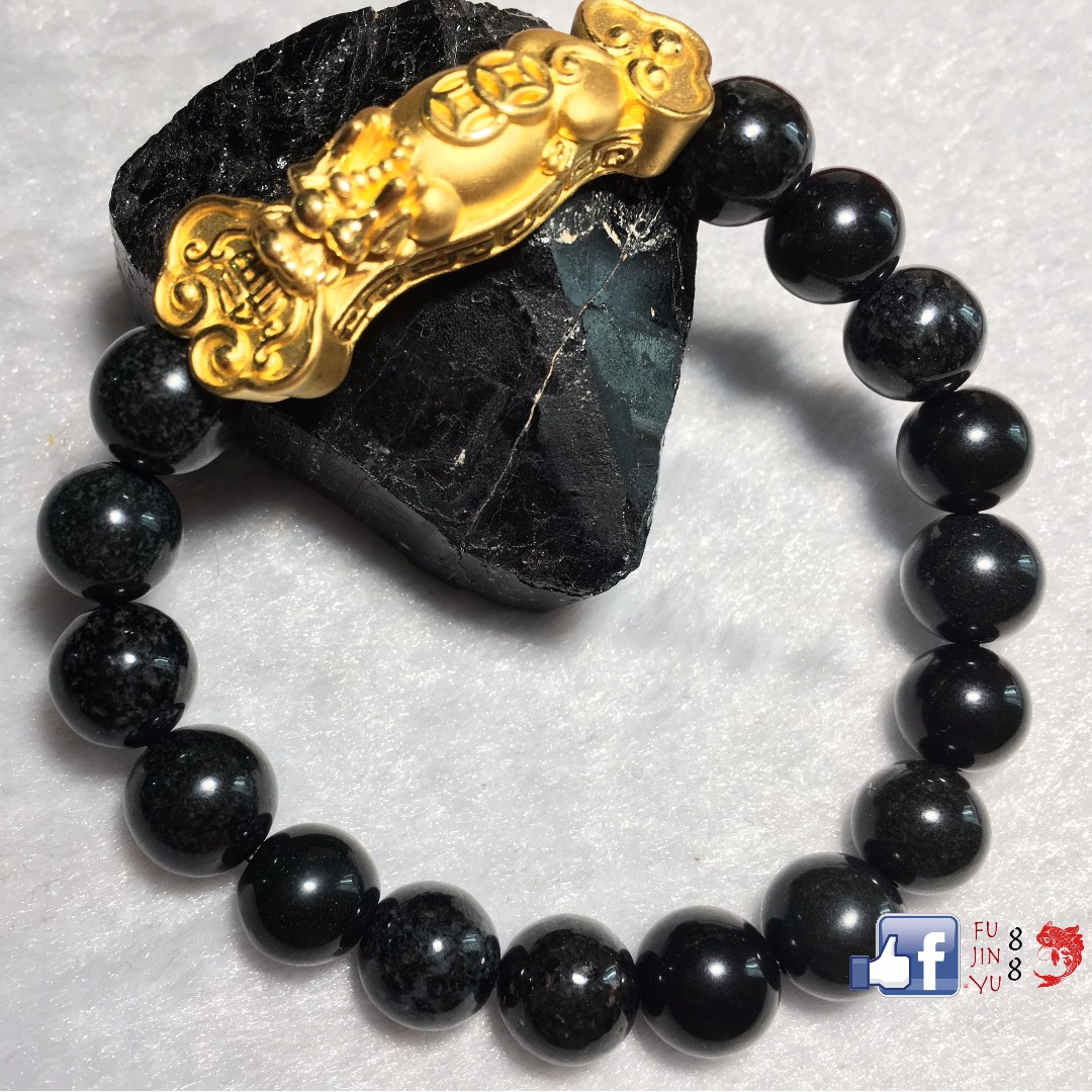 24K Gold RuYi with Rare Black Jade - For Strong Leadership, Wealth, Success and Protection