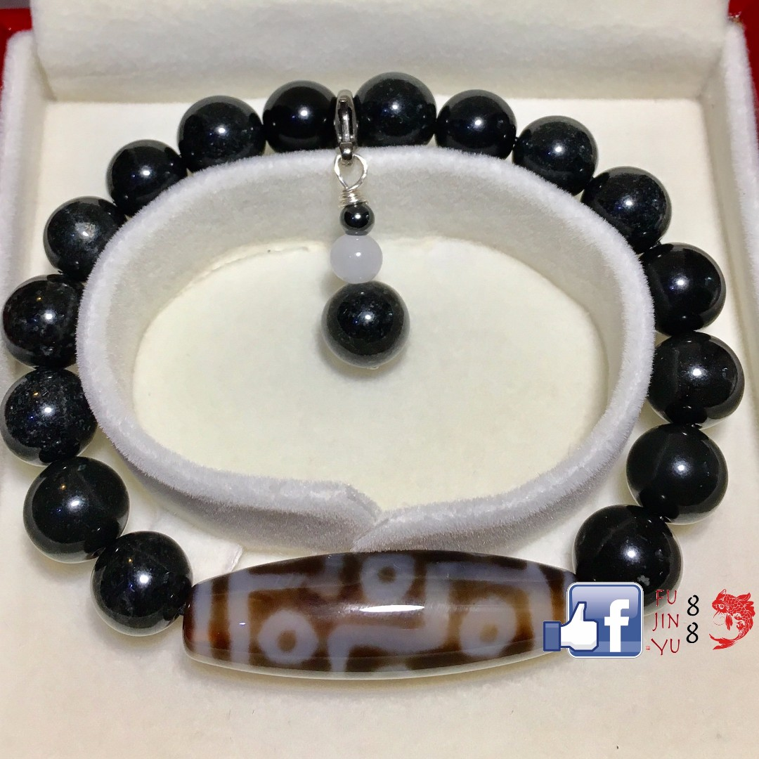 9-Eyed DZI with Rare Black Jade Increases Wealth and Protection