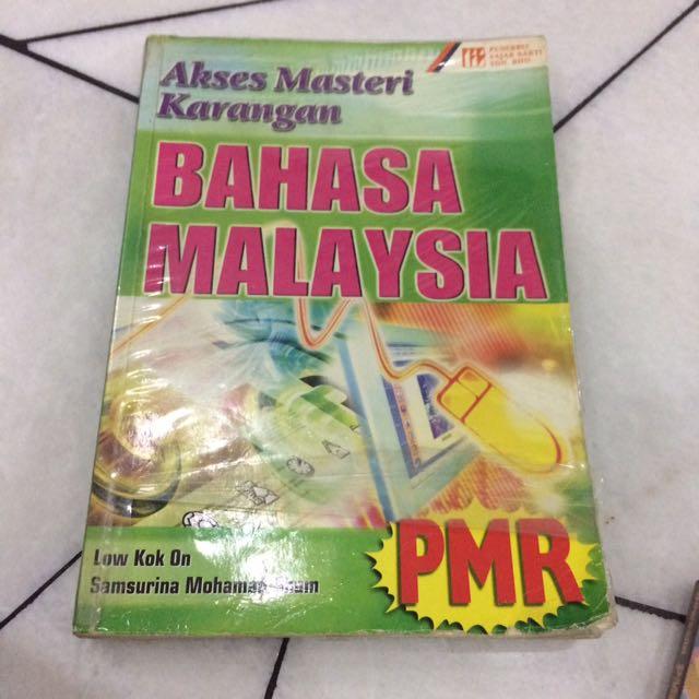 Contoh Karangan PMR Textbooks On Carousell
