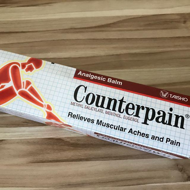 泰國帶回counterpain酸痛軟膏