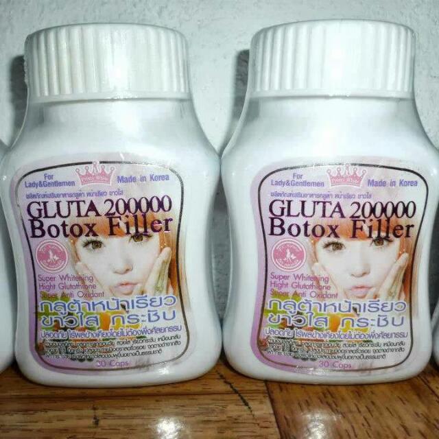 GLUTA200000 BOTOX FILLER WITH HOLOGRAM PINK