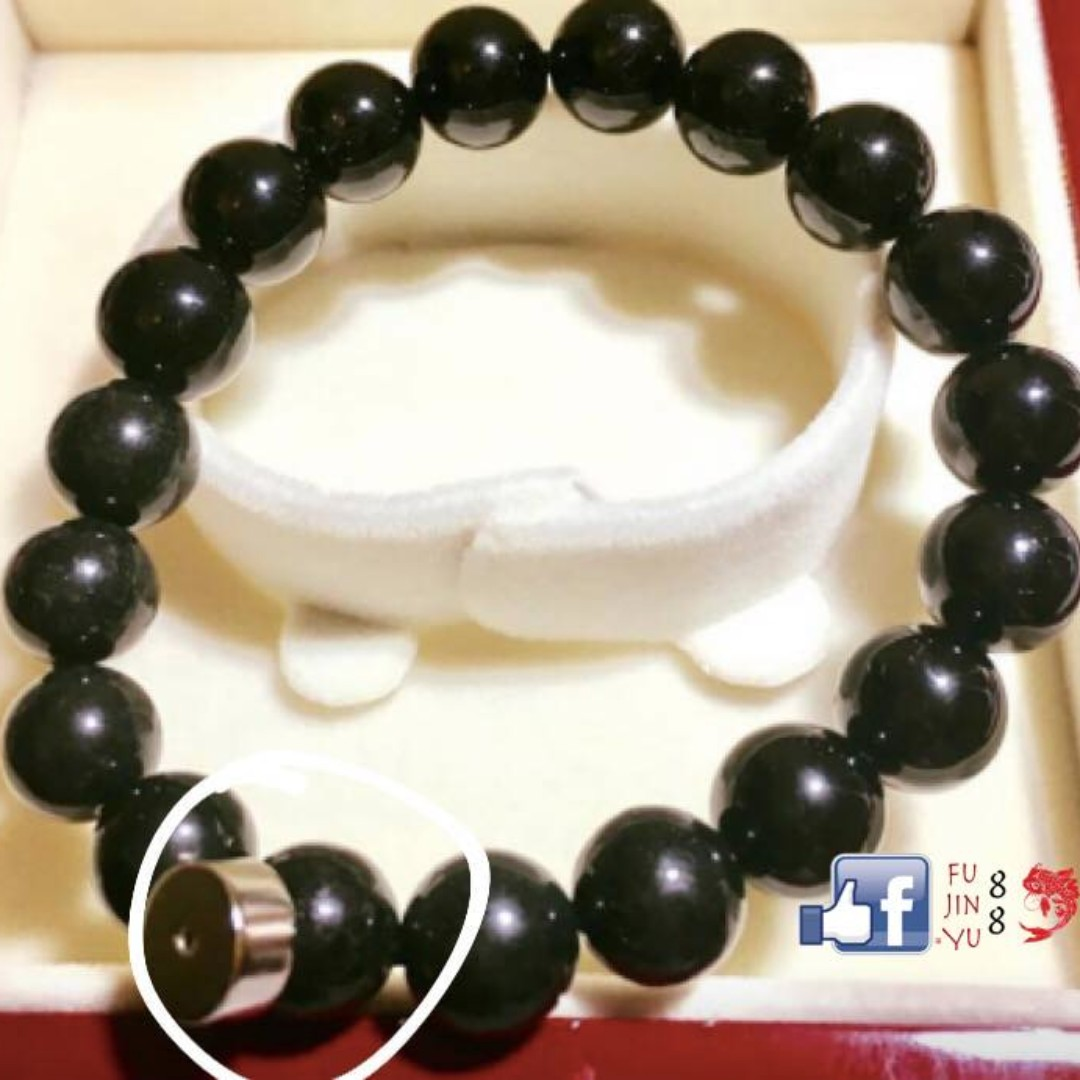 Rare Black Jade with Black Tourmaline for Strong Protection agains Negative Frequency