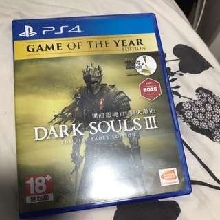 Dark Souls 3 Game Of The Year