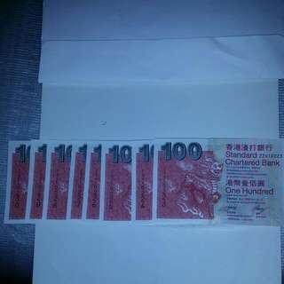 補版香港渣打銀行2003年補版八連張 保證全新櫃員機出 ZZ410223~ZZ410230
