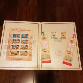 建國七十年郵展紀念 完整全套