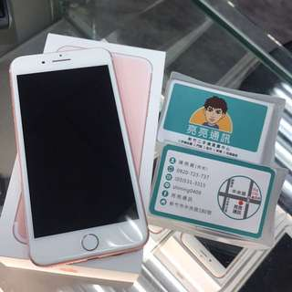 iPhone 7 Plus 256G 粉 99% New