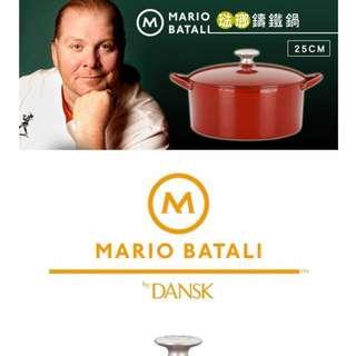 丹麥名廚Mario Batail By Dansk琺瑯鑄鐵鍋25cm